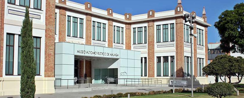 музеи испании